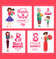 8 march womens day collection vector image vector image