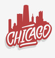 chicago illinois usa cityscape city skyline urban vector image vector image