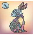Chinese Zodiac Animal astrological sign rabbit vector image