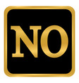 no button on white vector image vector image