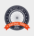 bicycle vehicle emblem club to do exercise vector image