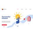 business success achievement vector image