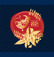 chinese new year 2021 year ox gold floral