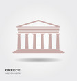 greek parthenon icon isolated on white background vector image vector image