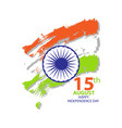 india independence day card august 15 vector image vector image