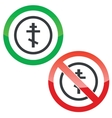 Orthodox cross permission signs vector image vector image
