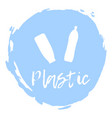 recycling waste sorting icon - plastic vector image