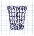 school icon vector image