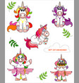 set of unicorns with leaves vector image