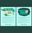 summer sale with 35 and 20 percent off promotional vector image vector image