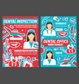 dentist clinic and dental healthcare care poster vector image