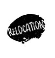 relocation rubber stamp vector image