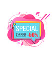 special offer 50 percent off price cut banner vector image vector image