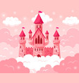 cartoon fairy tale pink castle magic fairytale vector image vector image
