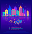 night city life template silhouettes of buildings vector image vector image