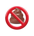 no poop realistic 3d sign vector image