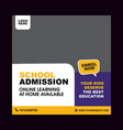 school admission template