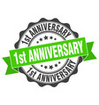 1st anniversary stamp sign seal
