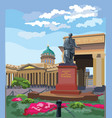 colorful st petersburg 1 vector image vector image