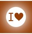 Heart Happy Valentines Day vector image vector image