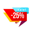 up to 25 percent sale banner on white background vector image vector image