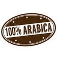 100 arabica grunge rubber stamp