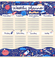 weekly planner with funny outer space and funny vector image