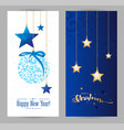 christmas and new years holiday greeting card vector image