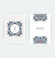 arabesque floral decoration print border design vector image vector image