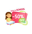back to school sale discount banner promo poster vector image