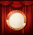 cinema golden round frame vector image vector image