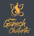 ganesha chaturthi festival greeting card vector image vector image