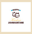 happy krishna janmashtami badge vector image vector image