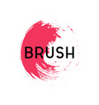 abstract brush element graphic design template vector image vector image