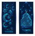 Ramadan Kareem celebration greeting banners vector image