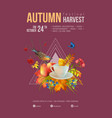 watercolor autumn poster vector image vector image