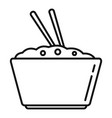 bowl rice icon outline style vector image vector image