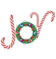 Candy Joy Word3 vector image vector image