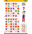 fill the pattern educational activity for children vector image vector image