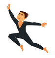 male contamporary dancer in tight back clothes vector image