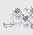 muslim holiday ramadan kareem greeting card close vector image vector image
