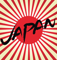 Rising Sun japan flag with Japan text vector image vector image
