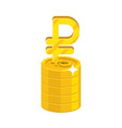 ruble growing stack vector image vector image