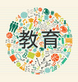 education school icon quote in japanese language vector image vector image