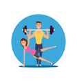 fitness fun person cartoon characters flat vector image vector image