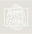 happy easter - modern celebration poster vector image vector image
