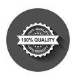 100 quality grunge rubber stamp with long shadow vector image