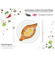 georgian cuisine asian national dish collection vector image