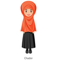 a woman wearing chador islamic traditional veil vector image vector image
