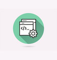 application development icon for graphic and web vector image vector image